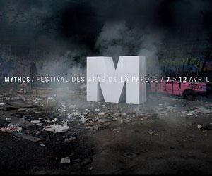 Festival Mythos 2015
